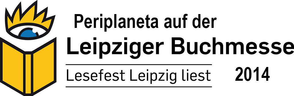 LBM2014