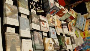 Sommerschlussverkauf im Periplaneta Literaturcafé @ Periplaneta Literaturcafé Berlin | Berlin | Berlin | Deutschland